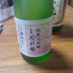 純米大吟醸しだれ桜 守屋酒造 千葉県