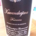 Kawanakajima-Fuwarin  酒千蔵野