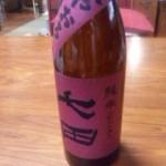 七田 天山酒造 佐賀県