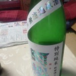 阿櫻 阿桜酒造 秋田県